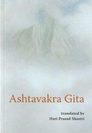 Ashtavakara Gita