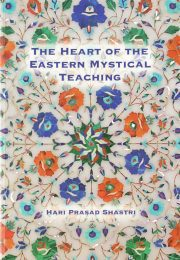 Cover of Heart of the Eastern Mystical Teaching