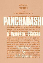 Cover of Panchadashi