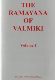 Cover of Ramayana of Valmiki