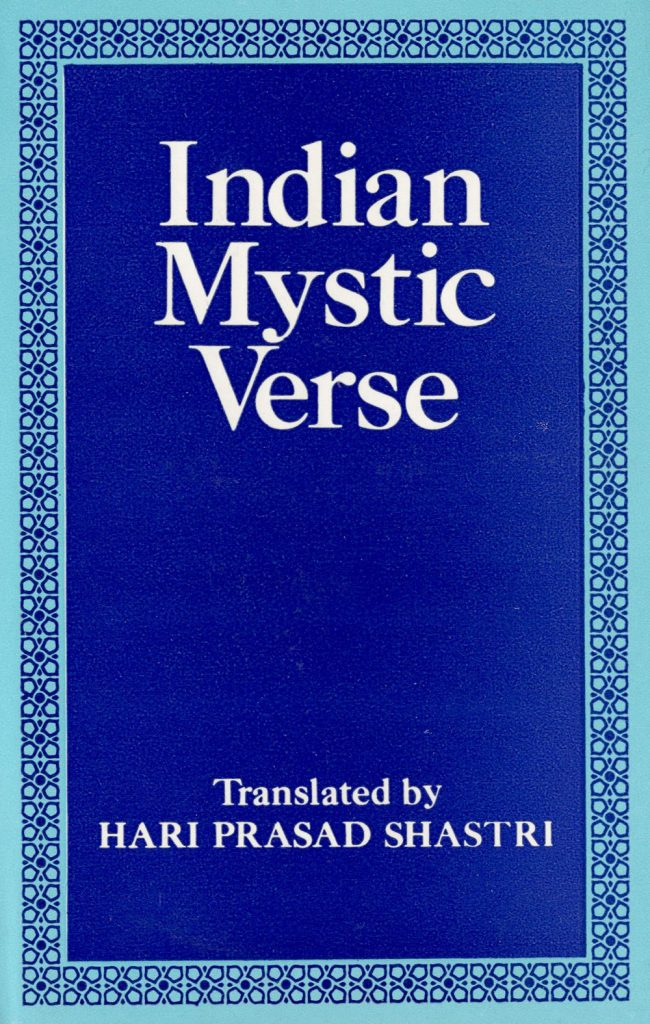 Cover of Indian Mystic Verse