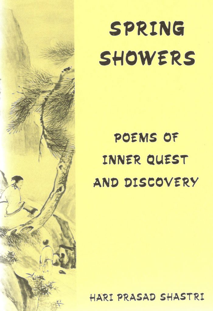 Cover of Spring Showers
