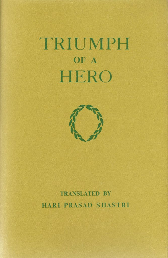 Cover of Triumph of a Hero