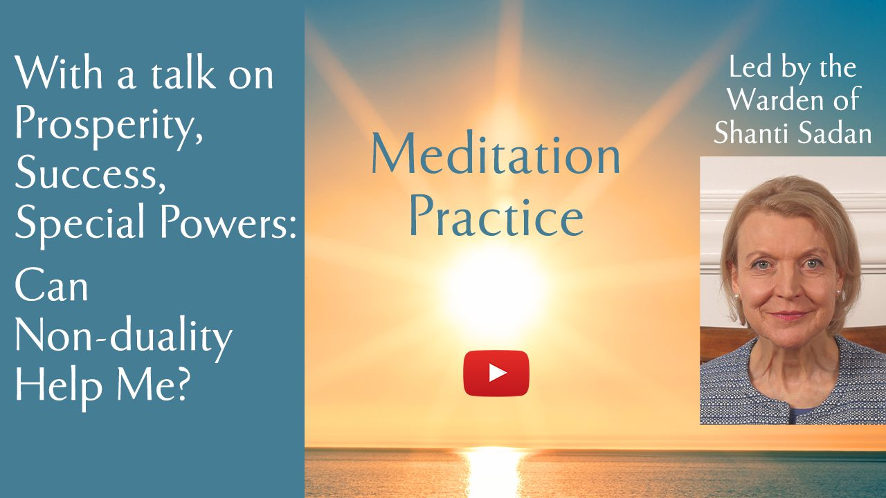 sunrise with link to non-dual meditation practice
